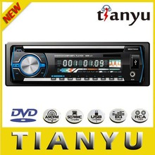 multifunction one din car audio system