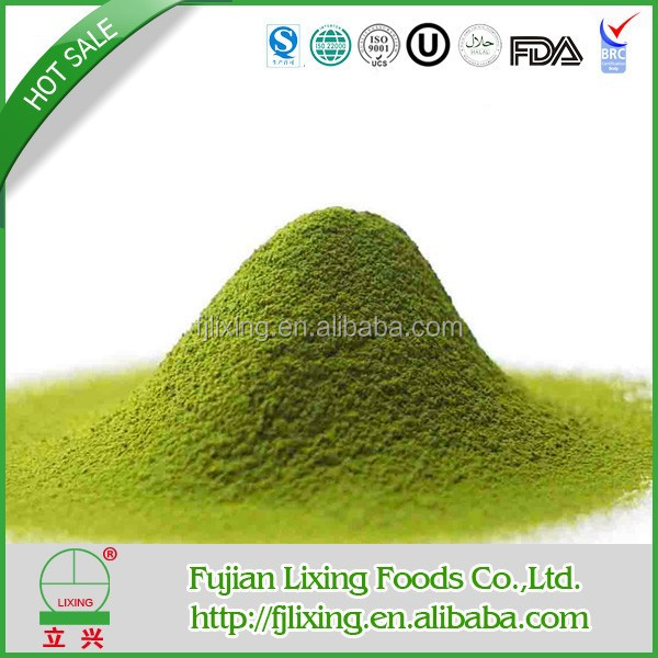 Bottom price professional yerba mate tea powder