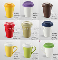 MDW002 9OZ double wall ceramic coffee mug with silicone lid