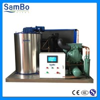 3tons hot sale flake ice machine for fishery/meat , Bitzer compressor