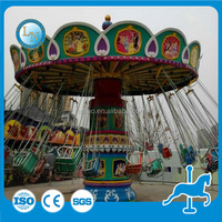 Kids playground entertainment amusement swing flying chair