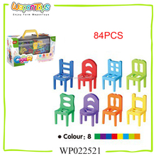 84pcs colorful stacking chair balance game for kids to develop balance ability plastic kids balance game