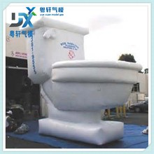 Oxford cloth best sell white giant inflatable toilet model for advertising / outdoor inflatable stand for commercial use