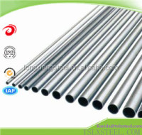 Types of GB stainless mild steel pipe price list and steel in pipe