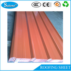 Cheap color roofing, metal roofing PPGI corrugated steel roofing tile from China