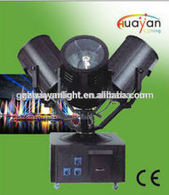 China Supplier Far distance searchlight high power 1-7KW each head 3 heads outdoor searchlight