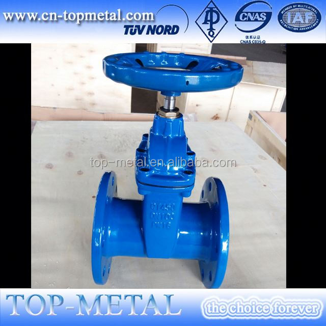 china supplier ductile iron gate valve with prices