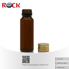 China factory sale recycling amber pharmaceutical vials bottle for medical