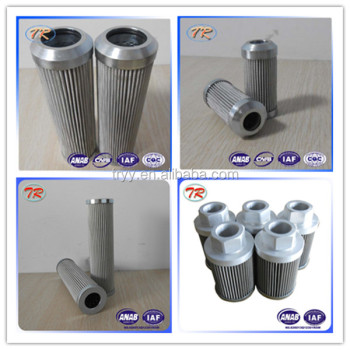 The PI3205SMXVST10 high efficient oil removal filter cartridge filter element