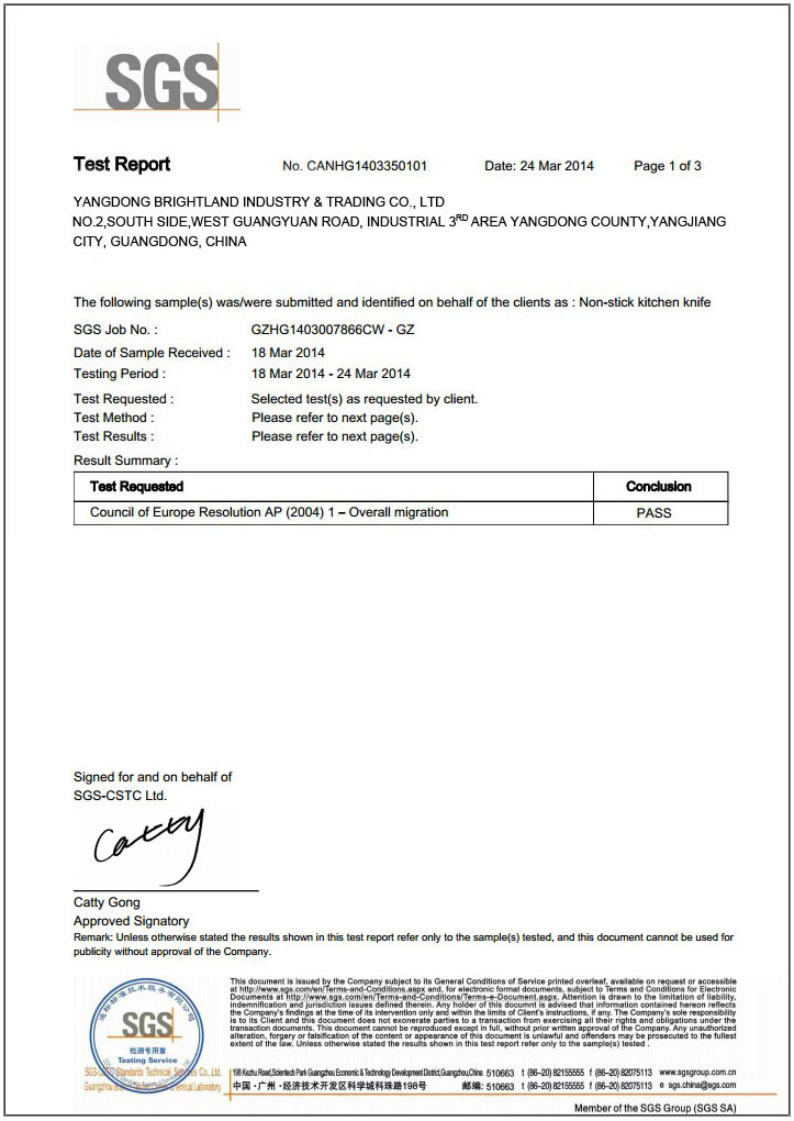 2014 SGS Non-stick coating Test Report-page 1.jpg