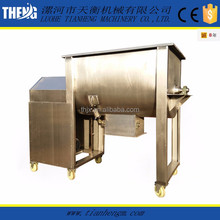 detergent powder making machine, horizontal ribbon mixer machine