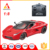 Famous supercar 1:8 rc toy remote control electric cars kids