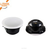 HSR167 3W 6W black ceiling speaker covers