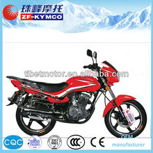 Chinese factory zf-ky 125cc custom street motorcycles ZF125-2A