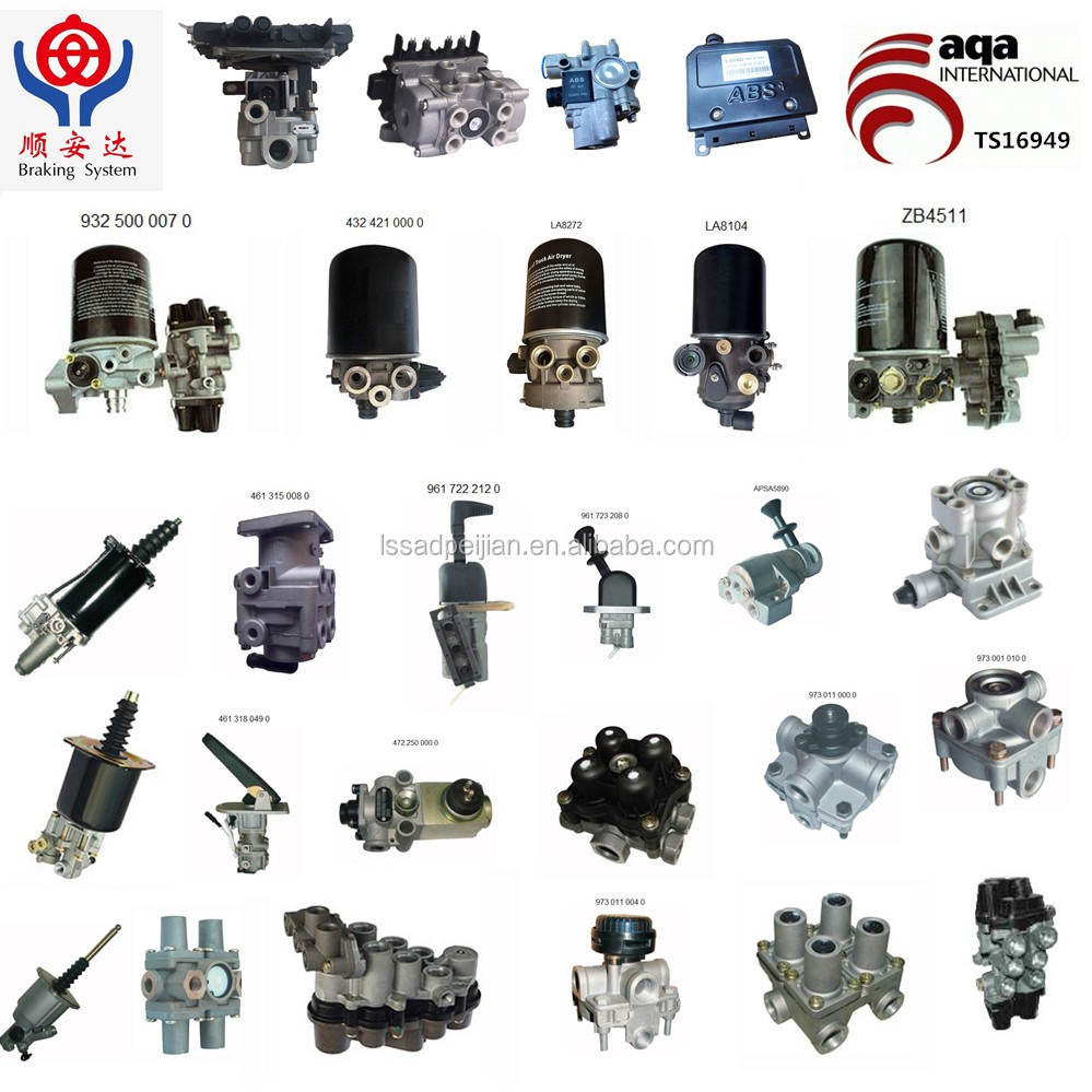 semi trailer brake valve/brake chamber/parts/TS16949 in China