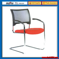 High quality Reception mesh chair/Furniture chair/Office furniture