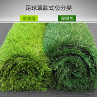 artificial grass synthetic grass soccer for football playground