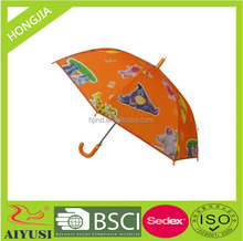 Cheap saftey plastic handle and topper cartoon animal printed umbrella for kids