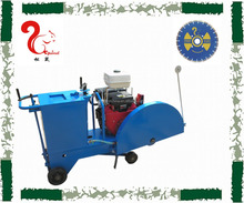 honda asphalt concrete saw cutting machine