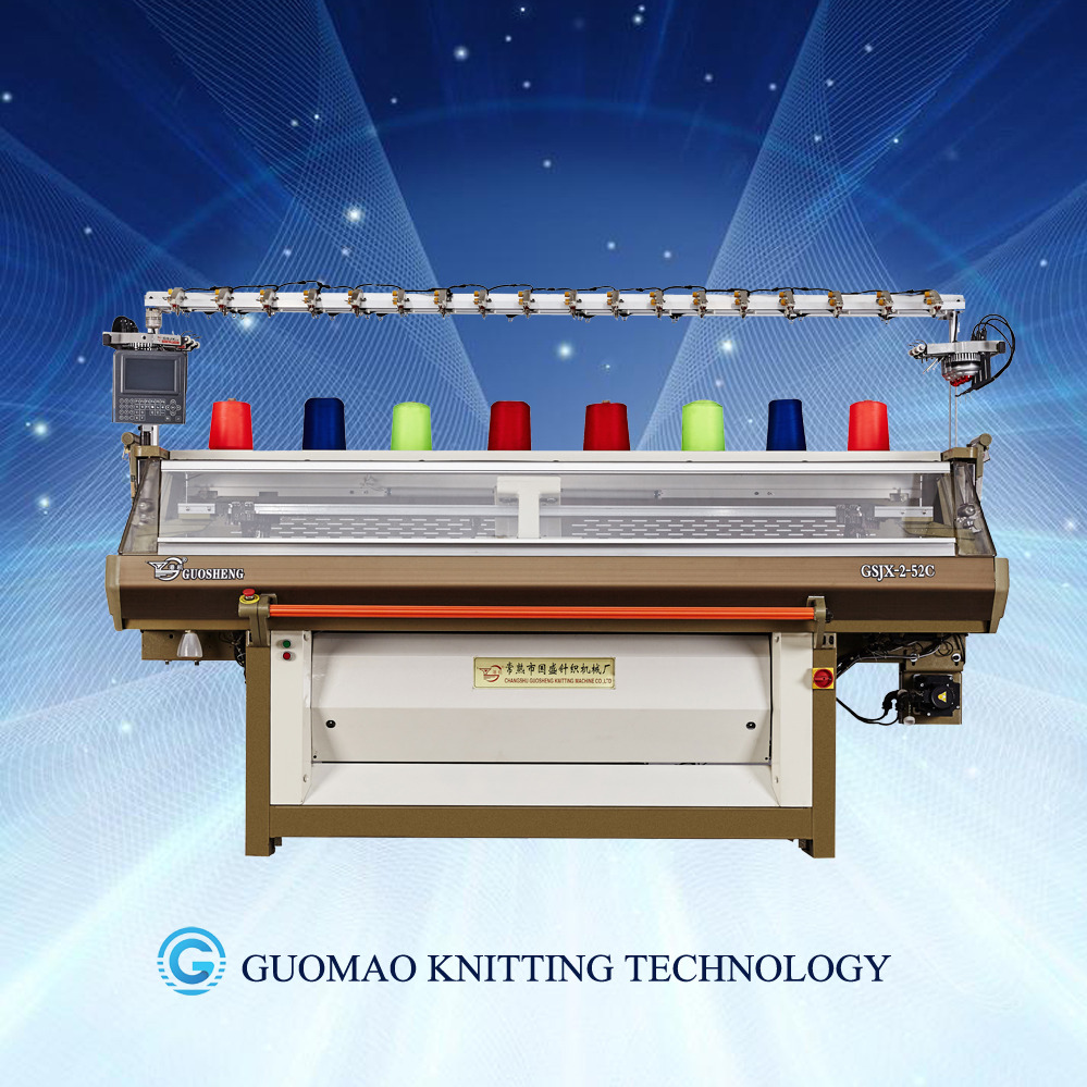high speed home use blanket/women sweater knitting machine industrial sale for jacquard patterns
