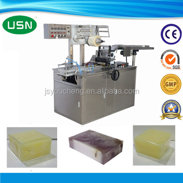 High Frequency Automatic hotel soap wrapping machine