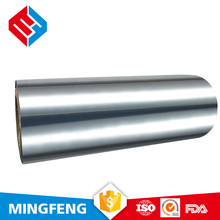 All specifications are customized mirror metallized polyester laminated film for wholesale