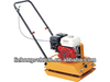 /product-detail/c70-c90-c120-plate-compactor-with-robin-gaslione-engine-1510901364.html