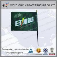 High quality new coming printed ethiopian plastic hand flag