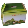 Customized food Gift Paper Box / Die-Cut Cardboard Box