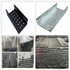 Electro Zinc Plated Steel /Perforated Cable Tray From Shanghai Shenjie