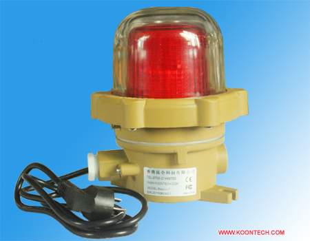 Audible and visual alarm police beacon light D7