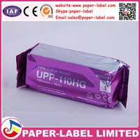 Ultrasound Thermal Paper For Sony