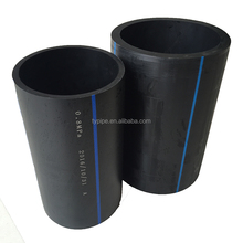 pe pressure pipe and pe polyethylene pipe and hdpe pipe 1 inch price