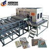 CE Certified Cheap Automatic Recycled Paper Egg Tray/ Box/ Plate/ Cup Making Machine