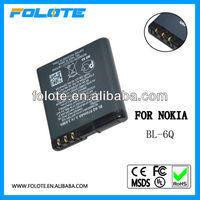 New BL-6Q BL 6Q Battery for Nokia 6700C C 6700 Classic