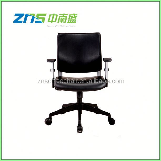 reclining swivel lift office chair