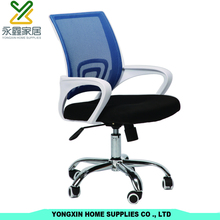 Comfortable Net Back Plastic Swivel Mesh Office Chair Computer Chair