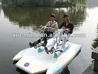 pedal boat for 2 person / pedal boat for sale