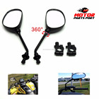 Rearview mirror for ATV Universal fit on handle bars