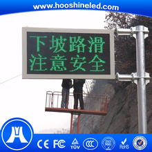 led sign message moving electronic notice board p10