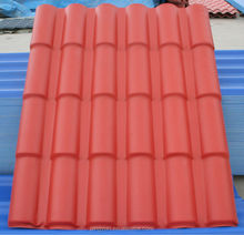 double roman plastic roof tiles/roofing corrugated sheet roman tile/synthetic resin tile