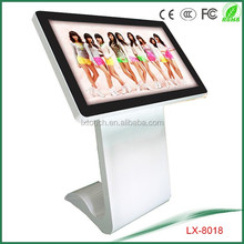 "32"" android os interactive touch screen kiosk signage indoor"