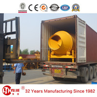China Small Portable Concrete Mixer