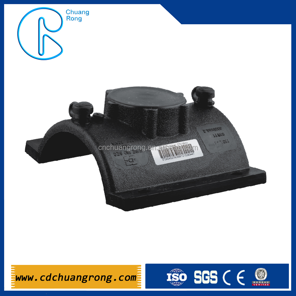 PE poly electrofusion HDPE Pipe Fitting Saddle Clamp