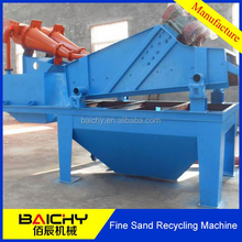 Waste Sand Recycling Machine