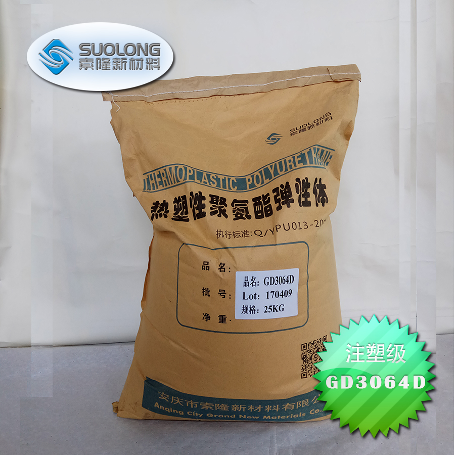 China manufacturer weatherability recycled granules for sports equipment