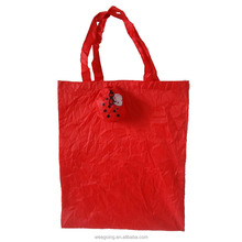 WG067 Reusable 190T promotional nylon folded shopping bags