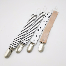 Wholesale Baby Leather dummy metal pacifier clip