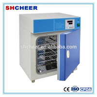 High Quality New style commercial poultry incubator