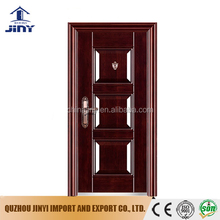 Modern design front entrance iron door for house